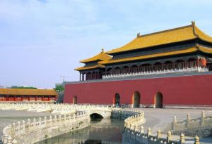 The Imperial Palace, Beijing