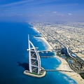 Image United Arab Emirates - The most beautiful countries in the world