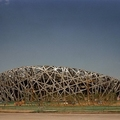 Image The Beijing National Stadium - Top stadiums with the most beautiful architecture