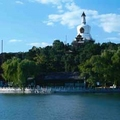 Image Beihai Park - The best places to visit in Beijing, China
