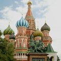 Image Moscow - The most expensive cities in the world
