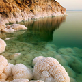 Image Dead Sea - The most extreme holiday destinations