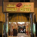 Image Sadaf Hotel - The best 3-star hotels in Dubai, United Arab Emirates