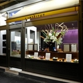 Image Institut Coiffure & Nature, Bastille - The best Beauty Salons in Paris, France