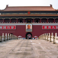 Image Beijing in China - The most expensive cities in the world