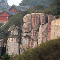 Tai Shan in Shandong, China