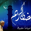 Image Ramadan - The most important events of the year