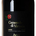 Image Cerasuolo of Vittoria wine - Best wines of Sicily