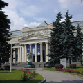 Image Pushkin Museum - The best art galleries in the world