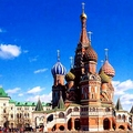 Image Moscow, capital of Russia - The best places to visit in Russia