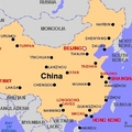 Image China - The best countries in Asia