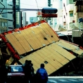 Kobe earthquake on January 17, 1995