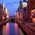 Image Osaka - The most expensive cities in the world