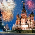 Image Moscow-one of the largest cities in the world - The best cities to visit in the world