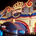 The Circus Krone-one of the largest circuses in Europe