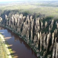 Image The Lena River - The Longest Rivers in the World