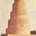 The Spiral Minaret, Samarra