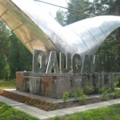 Image Daugavpils - The Best Places to Visit in Latvia